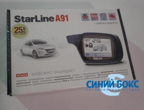 starline.а91 схема установки на приору