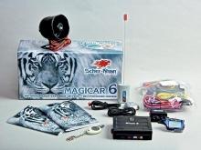 Сигнализация с обратной связью Scher-Khan Magicar 6
