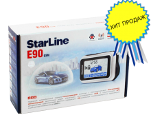 Сигнализация с автозапуском Starline E90